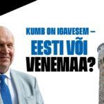 """Mart Helme peab Eesti Rahvusraamatukogus avaliku loengu """"Kumb on igavesem – Eesti või Venemaa?"""""""